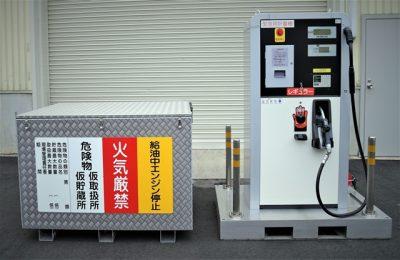 全国初・移動型給油機「どこでもスタンド」県内で導入へ(写真付)