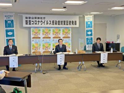 【新型コロナ】県神社庁・新しい初詣でガイドライン発表(写真付)
