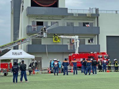 和歌山市消防局・中高層ビル火災訓練(写真付)
