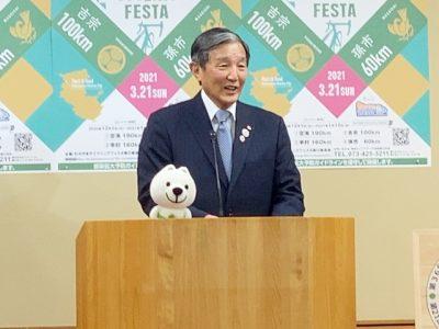 仁坂知事・次期広域連合長に「広域組織活かし柔軟に」(写真付)
