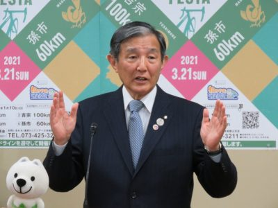 【新型コロナ】知事、高齢者の感染防止へ呼びかけ(写真付)