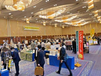 「わかやま産品商談会 in 和歌山」(写真付)
