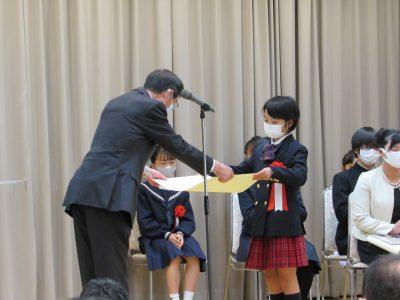 人権の詩2020「知事賞」授賞式開催(写真付)