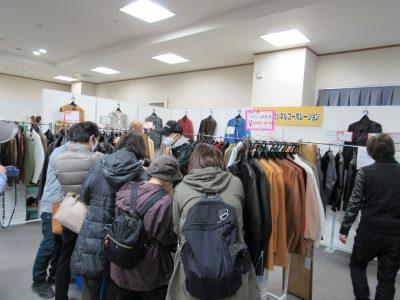 和歌山レザーフェスティバル2020・あすまで開催(写真付)