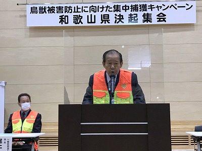 自民党・二階俊博幹事長が激励