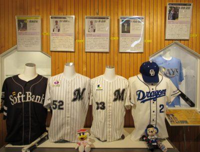 「2020プロ野球~和歌山県ゆかりの選手展~」スポーツ伝承館で開催中(写真付)