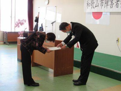 和歌山市の障害者福祉表彰 7人が受賞(写真付)