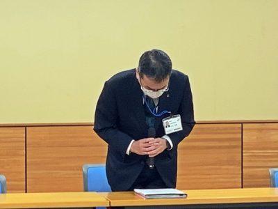 無免許運転の県立医大附属病院・紀北分院職員に懲戒免職処分(写真付)