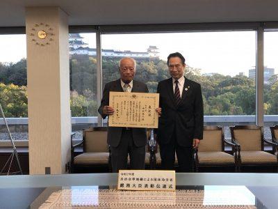 自治会活動で功労、和歌山市中村勝次さんが総務大臣表彰を授与