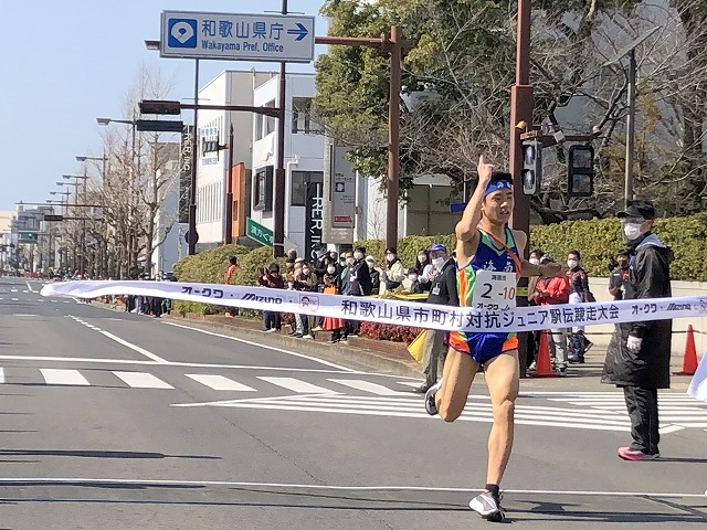駅伝 ジュニア 幡多地区陸上競技協会