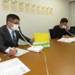 【新型コロナ】全国一斉相談、和歌山弁護士会でも実施