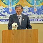 仁坂知事「先日の地震を教訓に住宅の耐震化を」