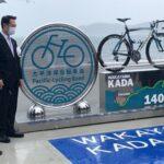 太平洋岸自転車道記念モニュメント除幕式
