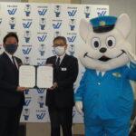 特殊詐欺被害防止で協定締結 和歌山県警・セコム