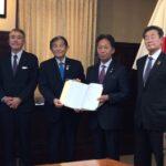 県と県調理師会・県中小企業団体中央会・日本調理師会が協定締結