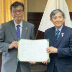 和大・県・南紀熊野ジオパーク推進協議会が協定締結