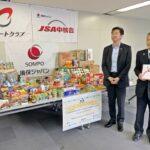 損保ジャパンが子ども食堂展開のNPO法人に食料品寄附