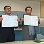 災害ボランティア活動で和歌山大学と県社協が協定