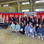 JA共済連・農林大学校と農業系高校に実習用機材寄贈