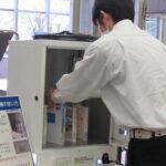 紀北工業の生徒らが「図書除菌機」を製作、図書館に寄贈