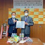 消費期限迫る防災備蓄食活用で和歌山大学とJEFOが協定