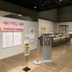 博物館で和歌山県内の寺社めぐり・和歌山市