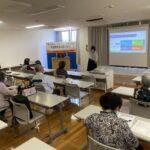 羽衣国際大学わかやまサテライト・市民講座開催
