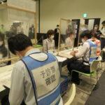 【新型コロナ】和市の高齢者集団接種 商業施設で模擬訓練