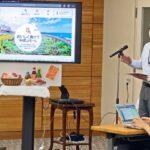 県産食品総合サイト「おいしく食べて和歌山モール」7月1日開設