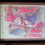 和歌山大空襲から76年、記録映画上映に定員超の希望者