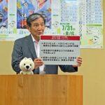 【新型コロナ】仁坂知事「オリンピック・パラリンピックは自宅で応援を」
