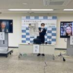 和歌山市・有吉佐和子生誕90年イベント11月3日開催へ