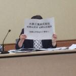 【新型コロナ】県内で新たに男女71人が感染 1人死亡
