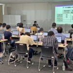夏休み・高校生向け「データサイエンス講座」