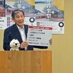 仁坂知事「和歌山県は入院率100%目指す」