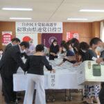 自民党総裁選、和歌山県連の党員投票は河野氏
