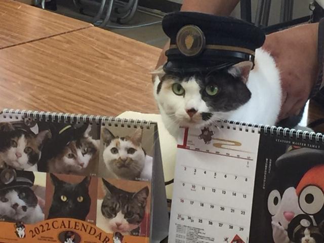 2022年版カレンダーよんたま駅長が発売をPR