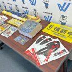 JA共済連和歌山が安協に交通安全啓発グッズを寄贈