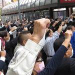 【衆院選】きょう(19日)公示・県内小選挙区に10人が立候補(音声付)