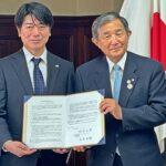 ワーケーション・移住促進で和歌山県と富士通が連携協定